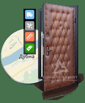 купить металлическую дверь техническую с завода