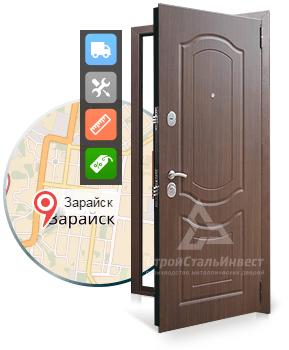 входная дверь зарайск